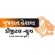 Gujratherand